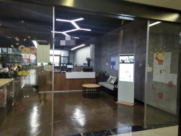 天安云谷高层 343平米地铁出口 办公优选特价写字楼出售