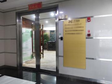 龙岗天安数码创新园 379平米 精装修 低层 亏本在售