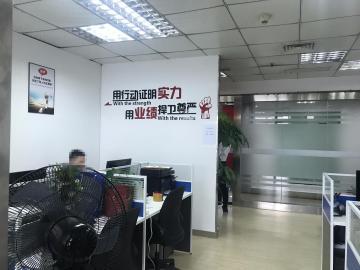 69平米赛格广场 高层正地铁站 精装修业主急售