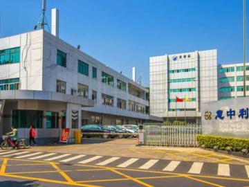 意中利科技园