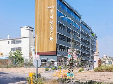 百川智荟广场