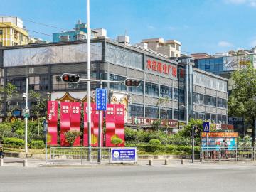 水径商业广场写字楼楼盘