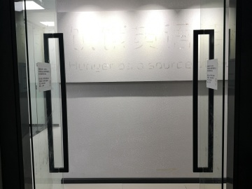 现代国际大厦中层 361平米地铁口 高使用率配套完善