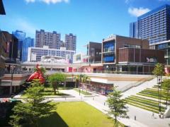 红山六九七九商业中心