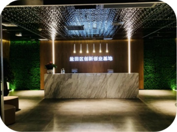 盐田区创新创业基地(盐田科技大厦)共享办公