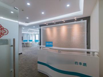 粤商中心 319平米 可备案配套齐全 中层优选办公