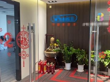 红本在手 振业国际商务中心 305平米电梯口 中层好谈价