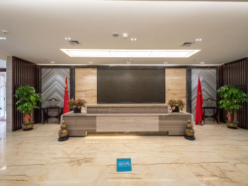 楼下地铁 皇庭中心 1120平米可上下水 高层业主直租