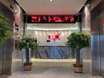 地铁出口 中海信创新产业城 2600平米整层 中层装修好写字楼出租