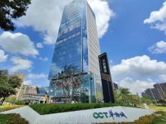 华侨城创想大厦新房楼盘图片