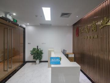 中洲控股金融中心 360平米 可备案装修好 低层舒适办公写字楼出租