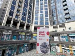 仁恒梦公园新房楼盘图片
