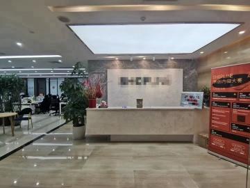 卓越城北区 667平米 临地铁拎包入驻 高层看房方便写字楼出租