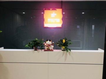 地铁口 荣德国际大厦 536平米装修好 低层舒适办公写字楼出租