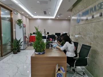 338平米新华保险大厦 低层步行可达 可备案办公优选写字楼出租